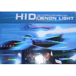 H7 6000K Ксенон система / XENON KIT SLIM ( тънък баласт )