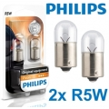 Комплект 2 халогенни крушкиPhilips R5W Vision, 12V, 5W